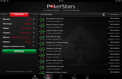 Игра PokerStars для iPhone