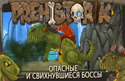 Download Prehistorik iPhone free game.