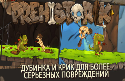 Capturas de pantalla del juego Prehistorik para iPhone, iPad o iPod.
