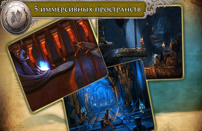 Download Prince of Persia: The Shadow and the Flame iPhone free game.