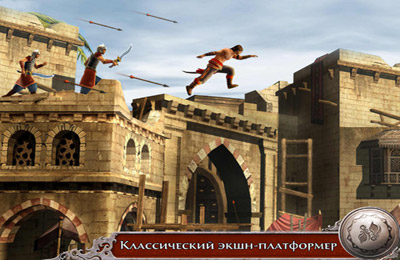 Descarga gratuita de Prince of Persia: The Shadow and the Flame para iPhone, iPad y iPod.