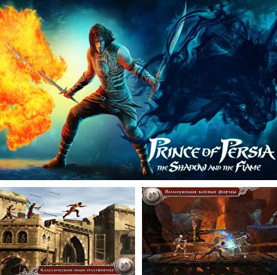 In addition to the game Stickman: Ice hockey for iPhone, iPad or iPod, you can also download Prince of Persia: The Shadow and the Flame for free.