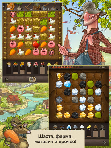 Screenshots of the Puzzle Craft game for iPhone, iPad or iPod.