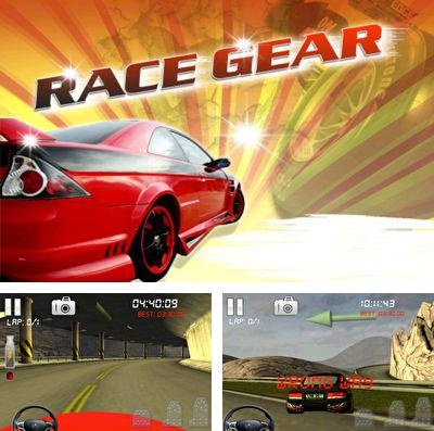 In addition to the game Meon for iPhone, iPad or iPod, you can also download Snowball RunerCar Racing Fun & Drive Safe for free.