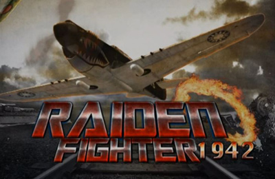 Raiden Fighter 1942