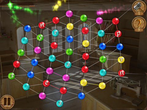 Screenshots do jogo Rainbow Web 3 para iPhone, iPad ou iPod.