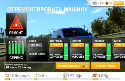Descarga gratuita de Real Racing 3 para iPhone, iPad y iPod.