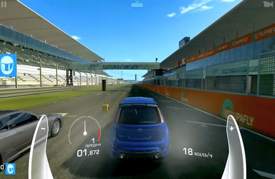 Screenshots of the Real Racing 3 game for iPhone, iPad or iPod.