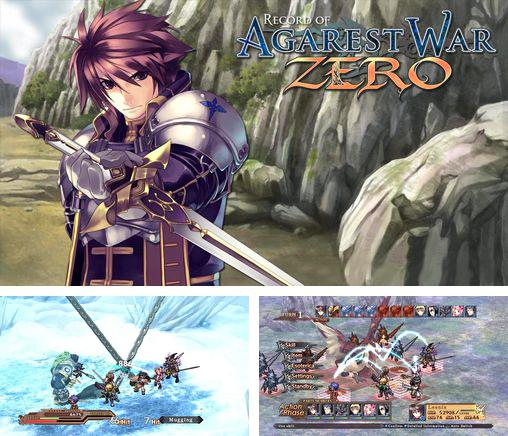 In addition to the game Jump Robot for iPhone, iPad or iPod, you can also download Record of Agarest war zero for free.