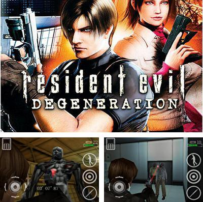 In addition to the game Auto thunder for iPhone, iPad or iPod, you can also download Resident Evil: Degeneration for free.