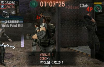Download Resident Evil Mercenaries VS iPhone free game.