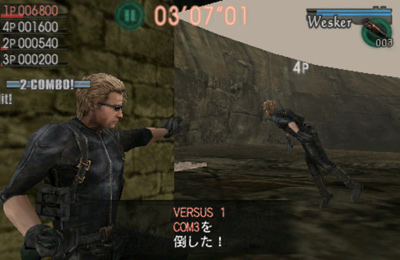 Screenshots of the Resident Evil Mercenaries VS game for iPhone, iPad or iPod.