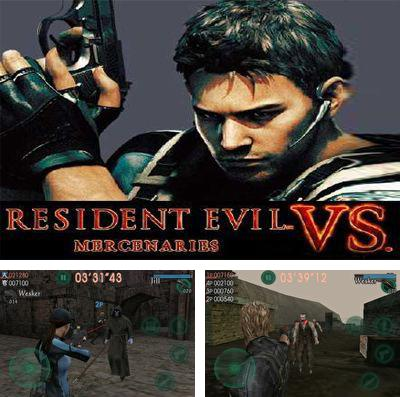 除了 iPhone、iPad 或 iPod 游戏,您还可以免费下载Resident Evil Mercenaries VS, 生化危机。