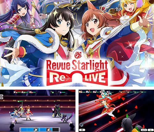Kostenloses iPhone-Game Revue Starlight: Re Live See herunterladen.