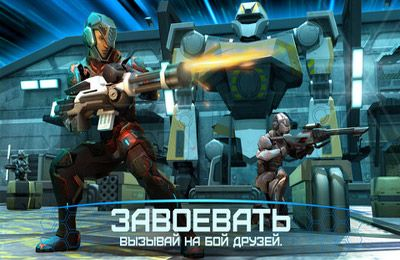 Download Rivals at War: 2084 iPhone free game.