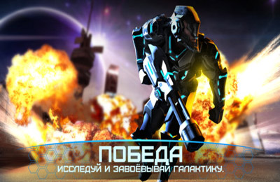 Screenshots of the Rivals at War: 2084 game for iPhone, iPad or iPod.