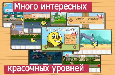 Descarga gratuita de Roly-Poly Adventures para iPhone, iPad y iPod.