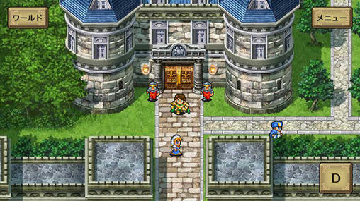 Free Romancing saga 2 download for iPhone, iPad and iPod.