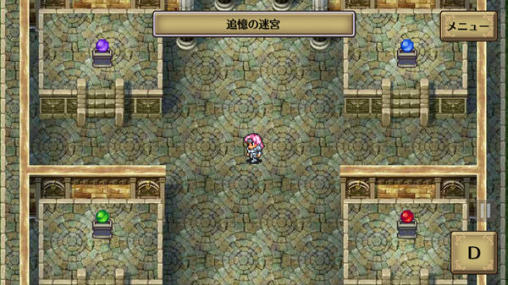 Screenshots of the Romancing saga 2 game for iPhone, iPad or iPod.