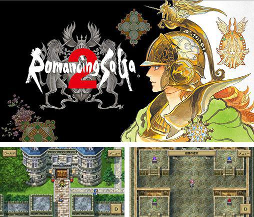 In addition to the game Skatin Girlz for iPhone, iPad or iPod, you can also download Romancing saga 2 for free.