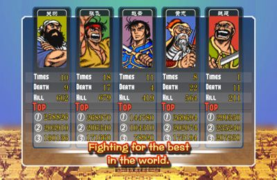 Free Sango Fight download for iPhone, iPad and iPod.