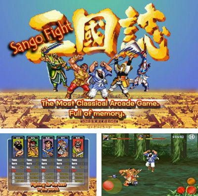 In addition to the game Smurfs Village for iPhone, iPad or iPod, you can also download Sango Fight for free.