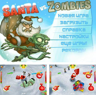 In addition to the game Golden Axe for iPhone, iPad or iPod, you can also download Santa vs Zombies 3D for free.