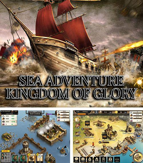 In addition to the game Vroom! for iPhone, iPad or iPod, you can also download Sea adventure: Kingdom of glory for free.