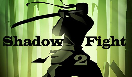 iPhone Shadow fight 2。ゲーム...