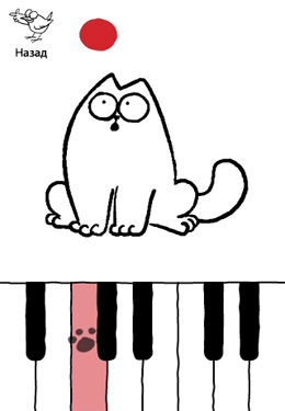 Kostenloser Download von Simon's Cat in 'Purrfect Pitch' für iPhone, iPad und iPod.