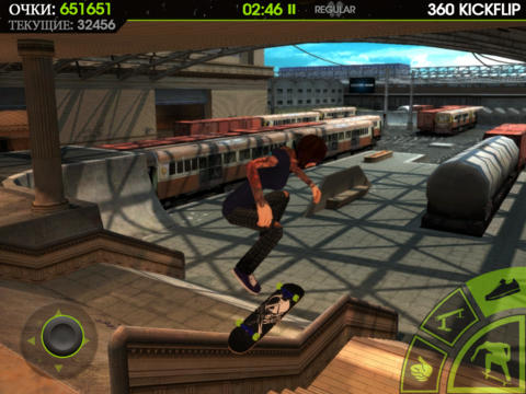 Download Skateboard party 2 iPhone free game.