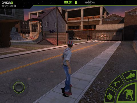 Screenshots vom Spiel Skateboard party 2 für iPhone, iPad oder iPod.