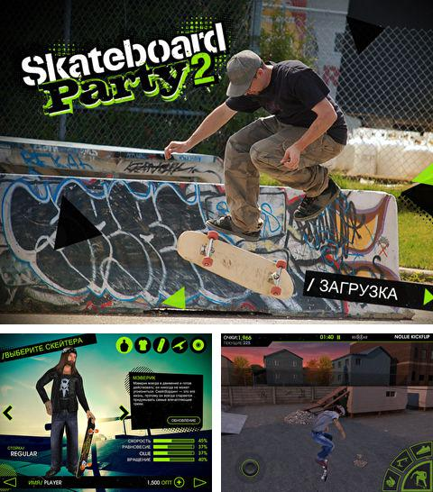In addition to the game Angry birds: Evolution for iPhone, iPad or iPod, you can also download Skateboard party 2 for free.