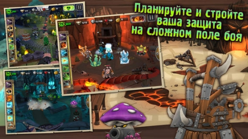 Capturas de pantalla del juego Skull Legends para iPhone, iPad o iPod.