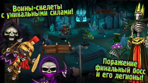 Écrans du jeu Skull Legends pour iPhone, iPad ou iPod.