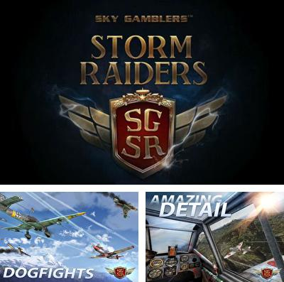 In addition to the game Train Defense for iPhone, iPad or iPod, you can also download Sky Gamblers: Storm Raiders for free.