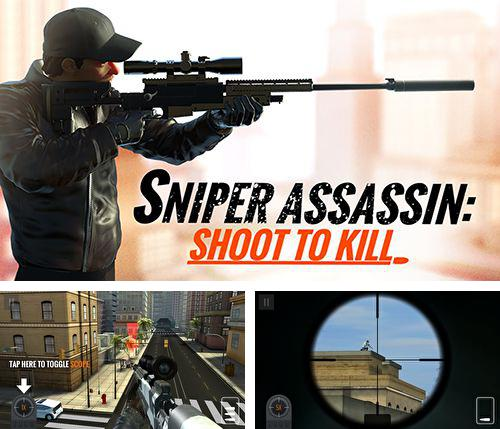 Скачать Sniper 3D assassin: Shoot to kill на iPhone бесплатно