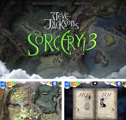 In addition to the game Nimble squiggles for iPhone, iPad or iPod, you can also download Sorcery! 3 for free.