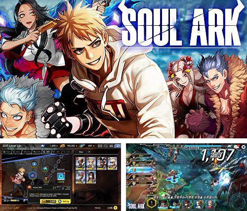 In addition to the game Blackwell 1: Legacy for iPhone, iPad or iPod, you can also download Soul ark for free.