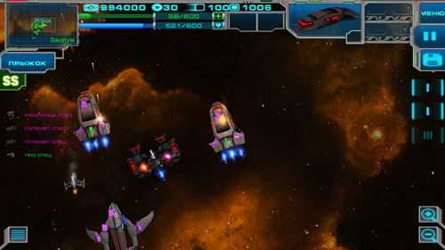 Download Space story: Ships battle iPhone free game.
