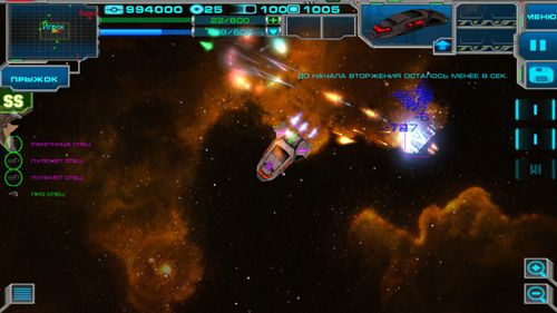 Screenshots vom Spiel Space story: Ships battle für iPhone, iPad oder iPod.