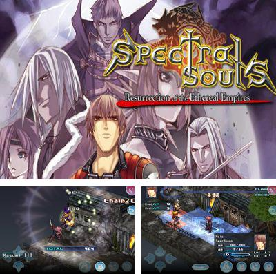 In addition to the game Rocket cars for iPhone, iPad or iPod, you can also download Spectral Souls for free.