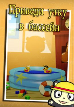 Download Splash !!! iPhone free game.