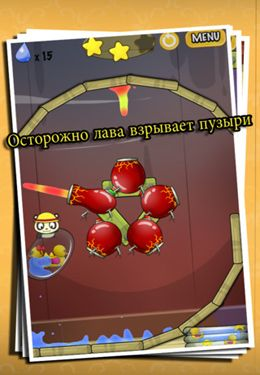 Screenshots of the Splash !!! game for iPhone, iPad or iPod.