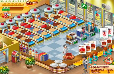 Screenshots of the Stand O'Food 3 game for iPhone, iPad or iPod.