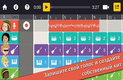 Download StarComposer iPhone free game.