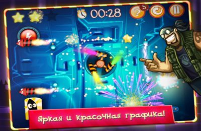 Screenshots vom Spiel Start The Rockets! für iPhone, iPad oder iPod.