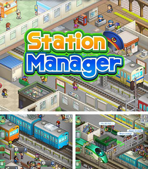 In addition to the game Master of tea kung fu for iPhone, iPad or iPod, you can also download Station manager for free.