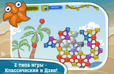 Download Sticky Linky iPhone free game.