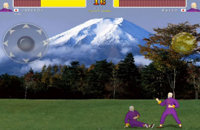 Download Street Karate Fighter 2 Online iPhone free game.